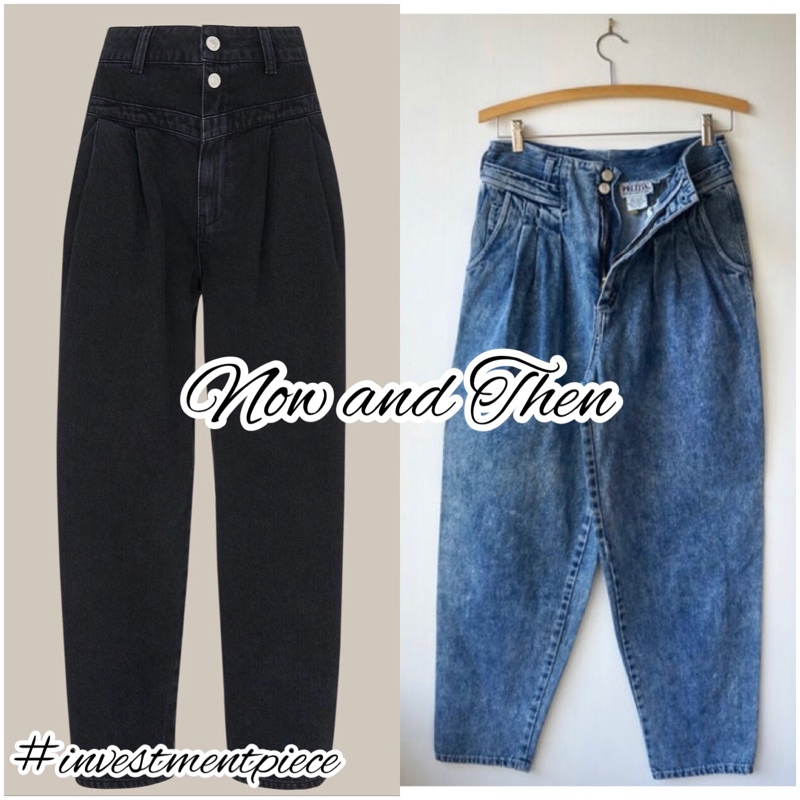 Investment Piece: Pleated Jeans
